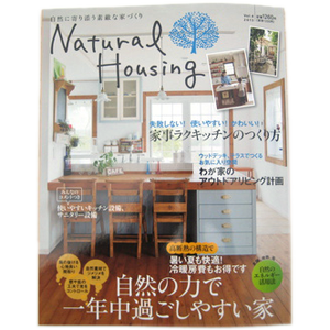 Natural Housing Vol.4